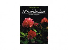 rhododendron_900_388_front_640